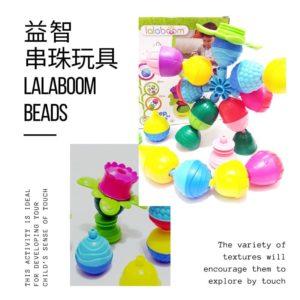 lalaboom串珠玩具組 -適合10M~3歲的幼兒益智玩具