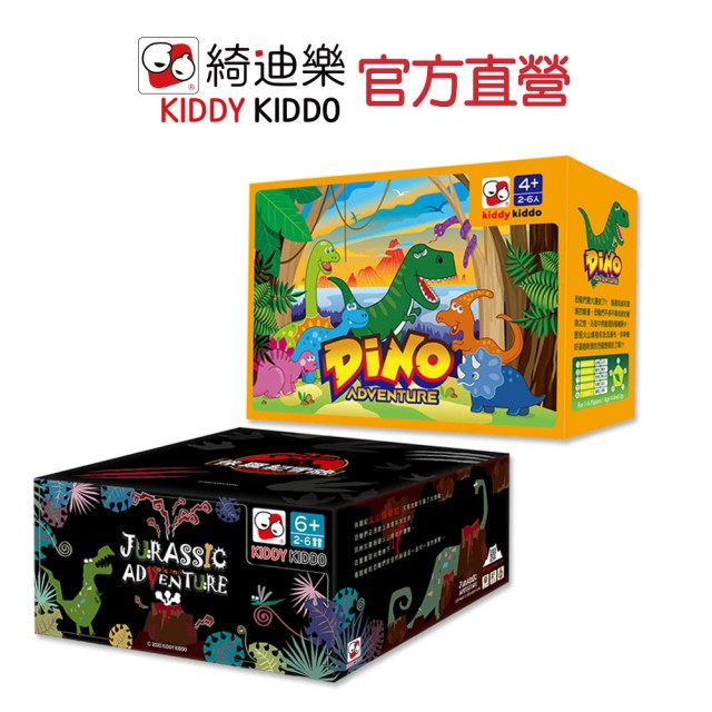 兒童桌遊-恐龍主題桌遊